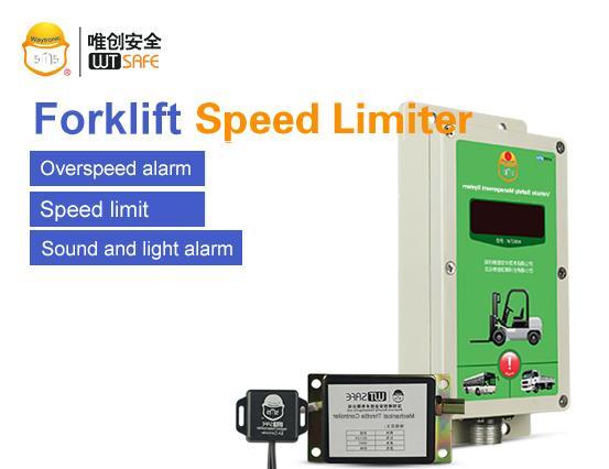 Forklift speed limiter,forklift speed limit devices-Waytronic
